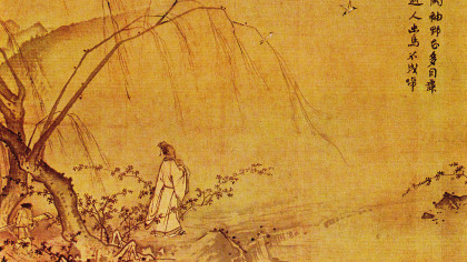 1280px-Ma_Yuan_mountain_path_in_spring